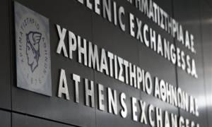 Χρηματιστήριο: Άπνοια στο ταμπλό της Αθήνας