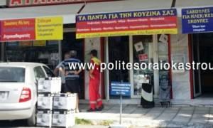 Ωραιόκαστρο: Αυτοκίνητο σκόρπισε τον πανικό στο κέντρο της πόλης (photos)