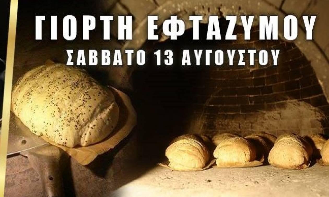 Γιορτή Εφτάζυμου στην Κασταμονίτσα