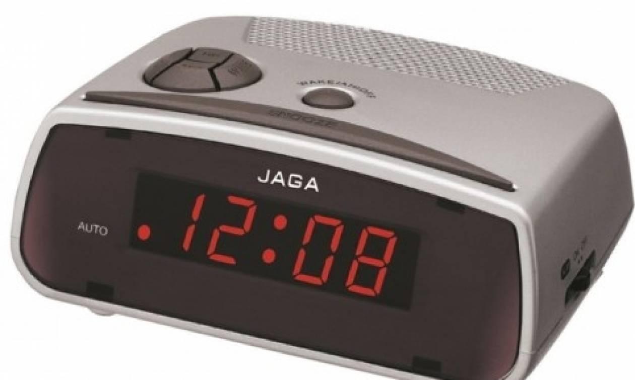 Γιατί η αναβολή στα ξυπνητήρια είναι ρυθμισμένη στα 9 λεπτά