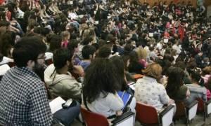 Φοιτητικό επίδομα 2016: Δείτε όλες τις πληροφορίες για το Φοιτητικό Στεγαστικό Επίδομα 2016