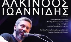 Ο Αλκίνοος Ιωαννίδης live στο Χάραμα Πάτρας