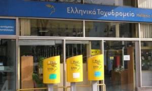 ΕΛΤΑ: Προσλήψεις στην Αττική (προκήρυξη)