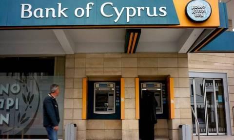 Πρόθεση της Τράπεζας Κύπρου να εγκριθούν όλες οι αιτήσεις για δανεισμό που πληρούν τις προϋποθέσεις