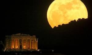 Απόψε η Πανσέληνος Αυγούστου 2016: Πού μπορείτε να την απολαύσετε
