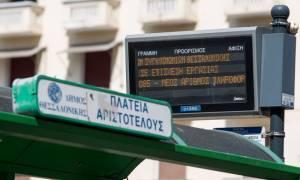 Θεσσαλονίκη: Αύριο και πάλι στο τιμόνι οι οδηγοί του ΟΑΣΘ