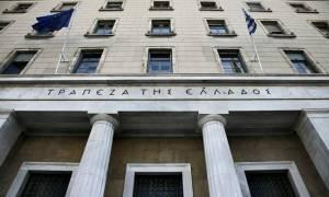Τράπεζα της Ελλάδος: Στα 25,441 δισ. ευρώ τα έσοδα του Προϋπολογισμού στο επτάμηνο