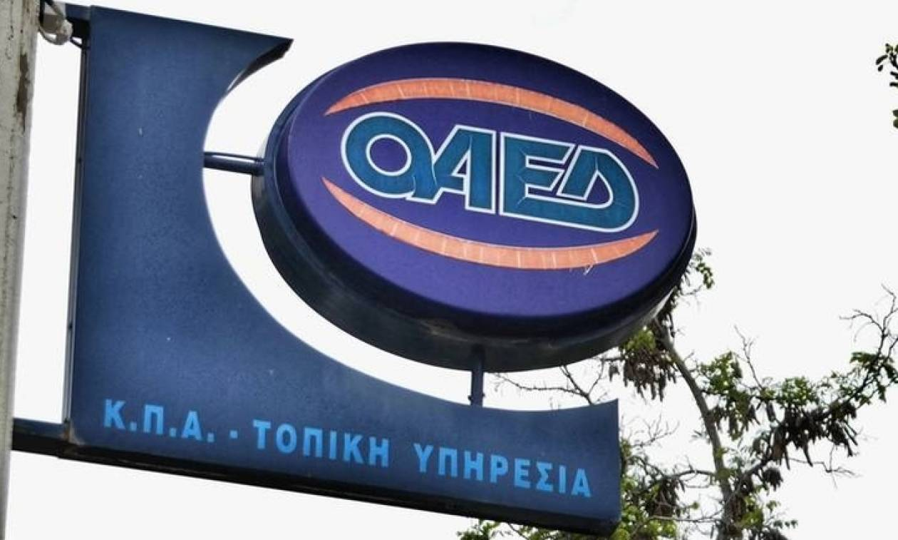 ΟΑΕΔ: Αυξήθηκαν κατά 2,28% τον Ιούλιο οι εγγεγραμμένοι άνεργοι