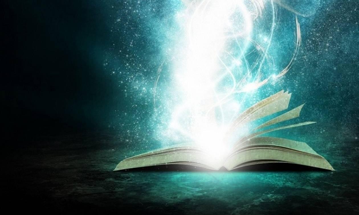 Τι υποστηρίζει η εκκλησία για την μαγεία; Πώς να προφυλαχθεί κάποιος;