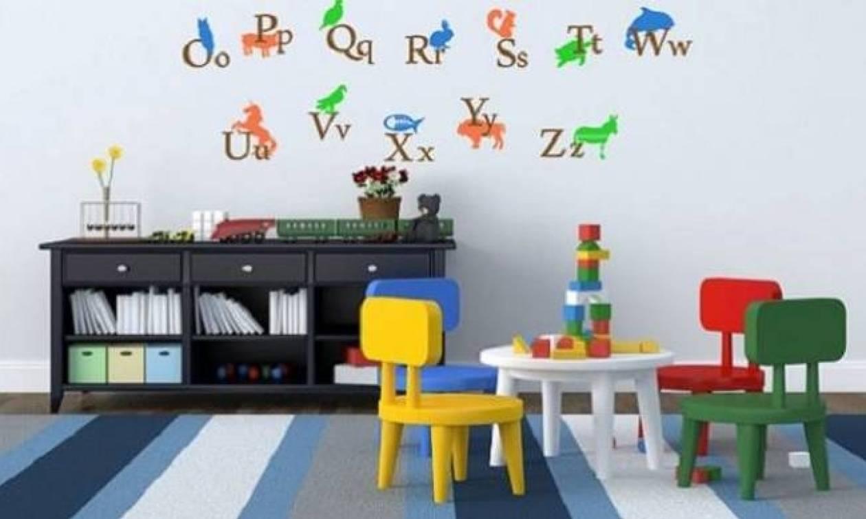 ΕΕΤΑΑ: Πότε θα ανακοινωθούν τα τελικά αποτελέσματα για τους παιδικούς σταθμούς ΕΣΠΑ