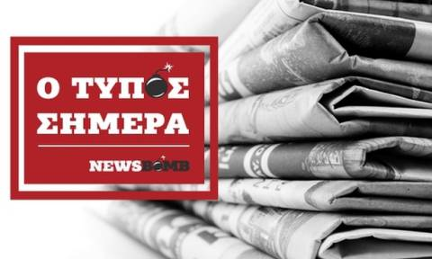 Εφημερίδες: Διαβάστε τα σημερινά (22/08/2016) πρωτοσέλιδα