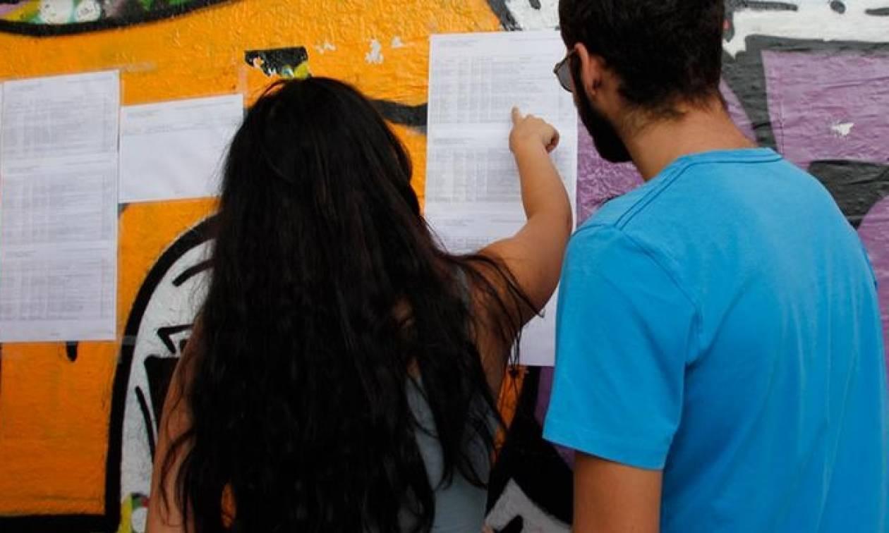 ΕΚΤΑΚΤΟ: Αύριο ανακοινώνονται οι Βάσεις 2016