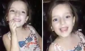 Βίντεο σοκ: Έκρηξη βόμβας σταματά το χαρούμενο τραγούδι κοριτσιού από τη Συρία