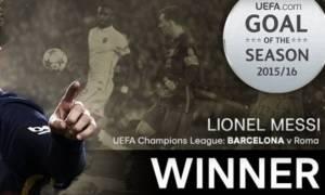 Αυτό είναι το καλύτερο γκολ στην Ευρώπη της σεζόν 2015-16! (video)