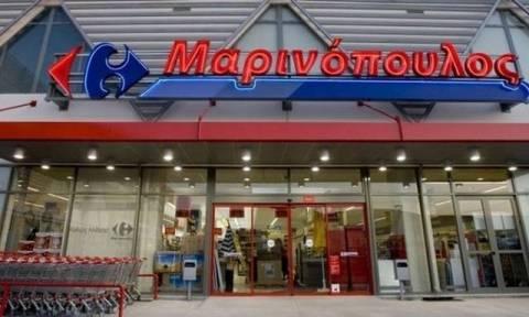 Όμιλος Μαρινόπουλος: Εγκρίθηκε το σχέδιο διάσωσης από τις τέσσερις πιστώτριες Τράπεζες