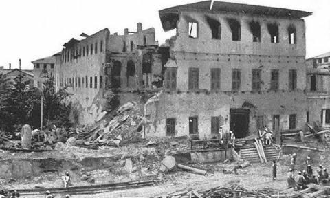 Σαν σήμερα το 1896 σημειώνεται ο πιο σύντομος πόλεμος της ιστορίας
