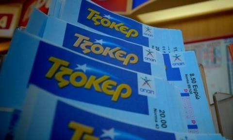 Τζόκερ: Ένας υπερτυχερός κέρδισε 3 εκατ. ευρώ