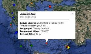 Σεισμός ταρακούνησε τη Σαντορίνη