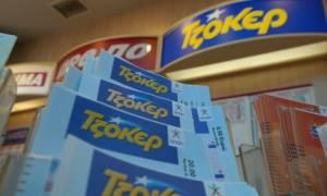 Τζόκερ: Βρέθηκε ο υπερτυχερός που κέρδισε τα 3 εκατ. ευρώ