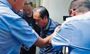 Συνελήφθη ο Κινέζος «Τζακ ο Αντεροβγάλτης» (pics+vid)