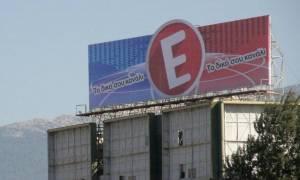 «Μαύρο» στο «Ε»: Ποιο είναι το κανάλι που τέθηκε εκτός διαγωνισμού
