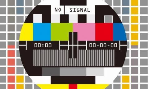 Τίτλοι τέλους για δημοφιλή τηλεοπτική σειρά - Δεν θα υπάρξει νέα σεζόν
