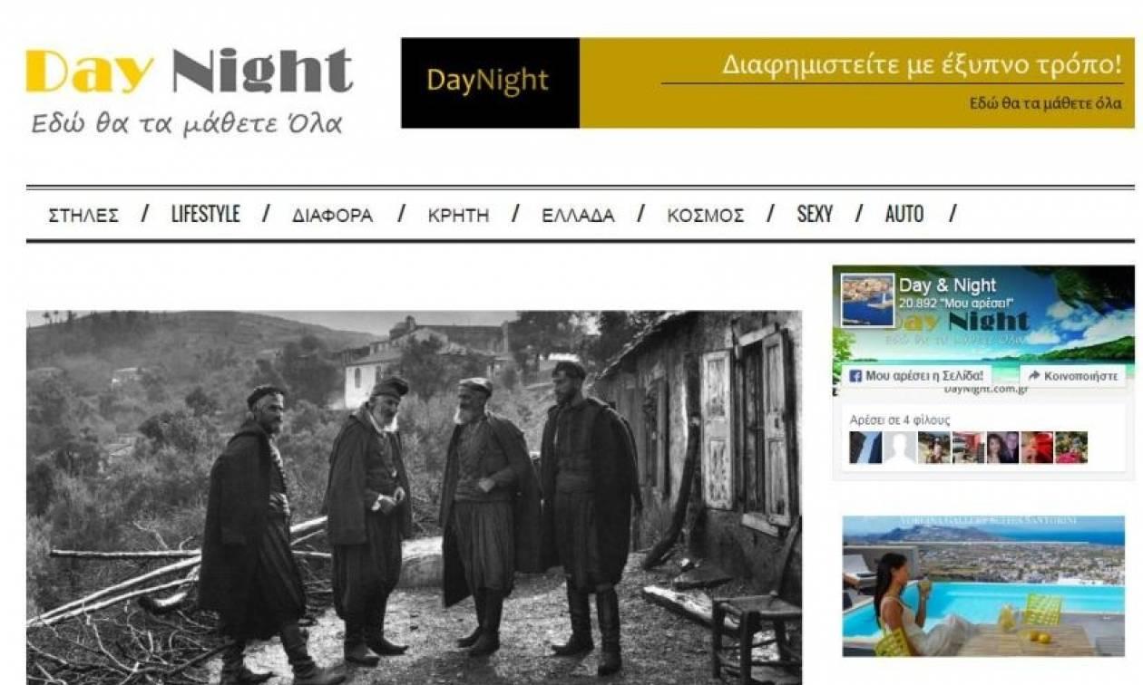 Εμπλουτισμένο, ανανεωμένο και πιο χρηστικό το Daynight.com.gr