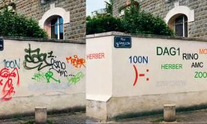 Αυτός ο «σπασίκλας» ξαναζωγραφίζει τα «άσχημα» γκράφιτι για να τα κάνει πιο ευανάγνωστα (Pics)