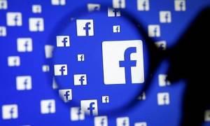 Δώστε προσοχή: Αυτά δεν πρέπει να ανεβάζετε στο Facebook και άλλα κοινωνικά δίκτυα