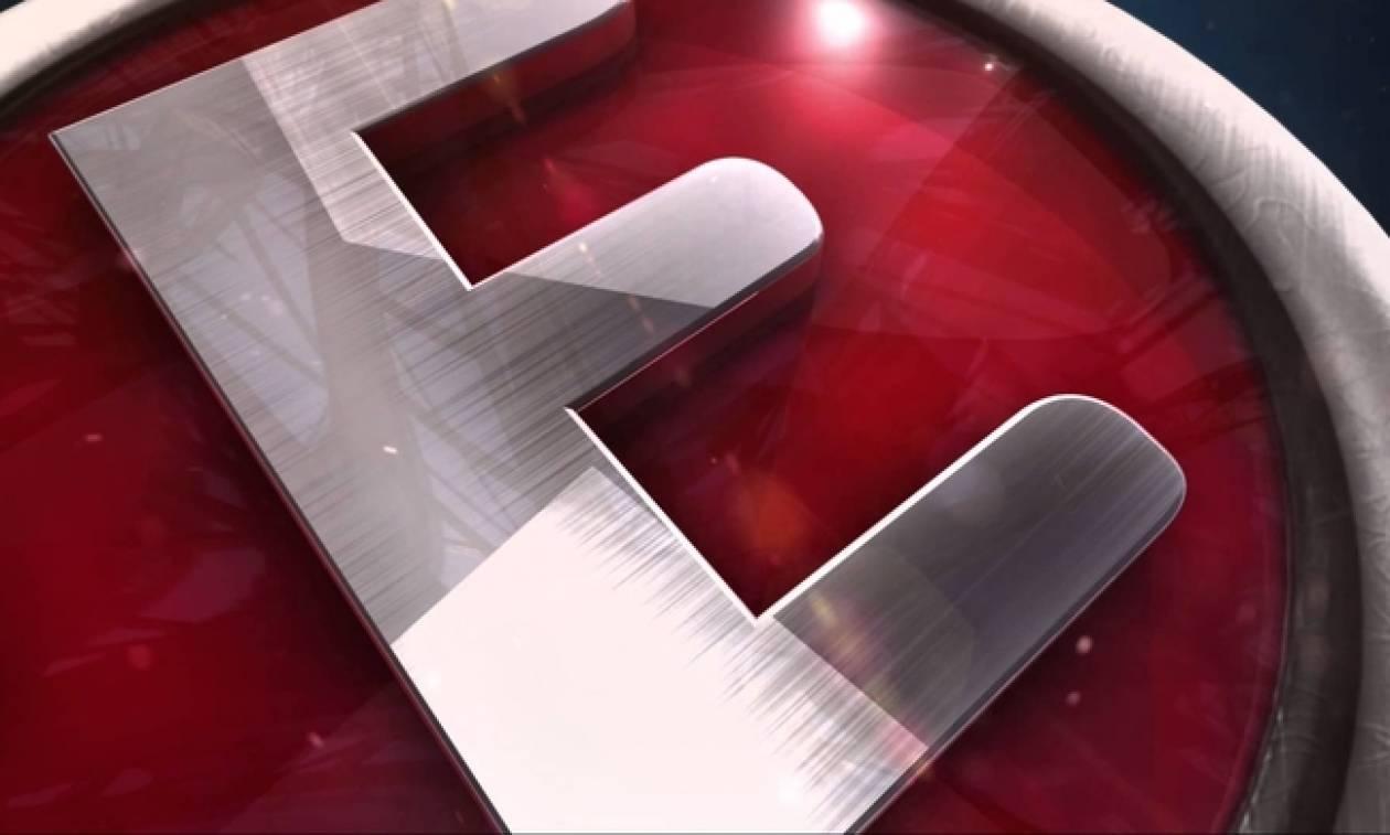 Αποτέλεσμα εικόνας για κανάλι Ε