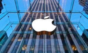 H Ιρλανδία καταθέτει έφεση κατά της απόφασης της ΕΕ για την Apple