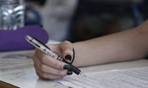 Ξεκινούν οι εξετάσεις των ΑΕΙ για τους Έλληνες εξωτερικού