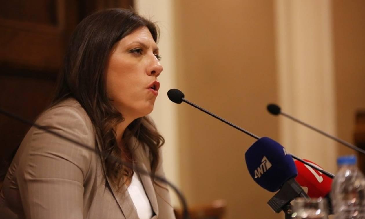 Φορέα για την υπεράσπιση της Δικαιοσύνης ιδρύει η Ζωή Κωνσταντοπούλου