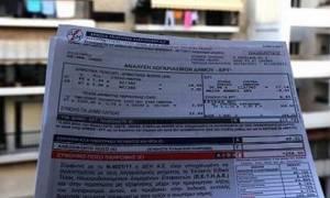 Τι είναι οι λεγόμενες ρυθμιζόμενες χρεώσεις στους λογαριασμούς της ΔΕΗ