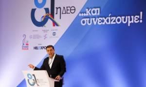 Ποια απεργία; Η ΕΡΤ3 μετέδωσε την ομιλία Τσίπρα στη ΔΕΘ
