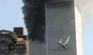 11η Σεπτεμβρίου 2001: Βίντεο που σοκάρει - 'Ηταν ολογράμματα τα αεροπλάνα στους Δίδυμους Πύργους;