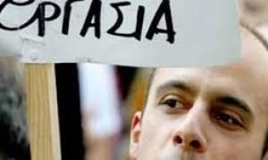Δήμος Αιγάλεω: Προσλήψεις 40 ατόμων