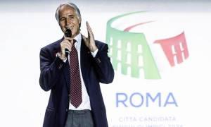 Ολυμπιακοί Αγώνες 2024: Προς απόσυρση η υποψηφιότητα της Ρώμης