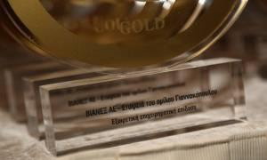 Τρία «χρυσά» για τη ΒΙΑΝΕΞ Α.Ε στα βραβεία «Healthcare Business Awards 2016»