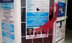 Τρίπολη: Γυαλιά-καρφιά έκαναν τα γραφεία του Σώρρα (photo)