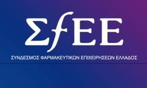 ΣΦΕΕ: Ενθαρρυντικό το σχέδιο για την ανάπτυξη της εγχώριας φαρμακοβιομηχανίας