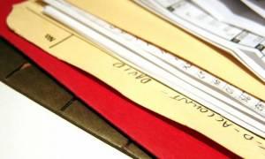 Ρυθμίσεις - εξπρές με διαγραφή χρεών και «κόκκινων» δανείων