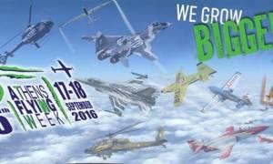 Athens Flying Week 2016: Αεροπορικές επιδείξεις στην Τανάγρα με τους καλύτερους