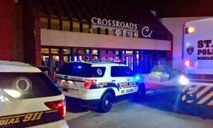 FBI: «Δυνητικά» τρομοκρατική πράξη η επίθεση στη Μινεσότα