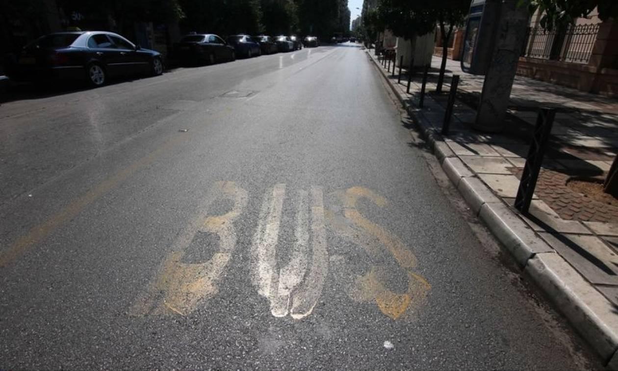 Πρωτοδικείο Θεσσαλονίκης: Νόμιμη η επίσχεση εργασίας στον ΟΑΣΘ