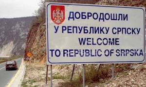 Σοκ! Στα Δυτικά Βαλκάνια κυκλοφορούν φήμες για Πόλεμο!