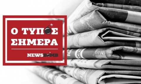 Εφημερίδες: Διαβάστε τα σημερινά (24/09/2016) πρωτοσέλιδα