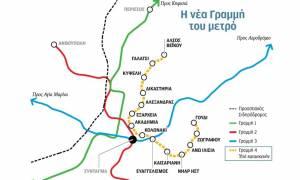 Πότε θα «ανοίξει» η Γραμμη 4 του Μετρό;