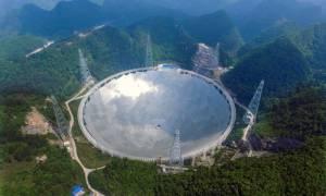 Αναζητώντας εξωγήινους: Εγκαινιάστηκε το μεγαλύτερο ραδιοτηλεσκόπιο του κόσμου (Vid)