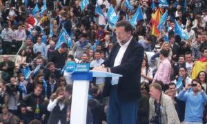 Ισπανία: Μεγάλη εκλογική νίκη για τον Ραχόι